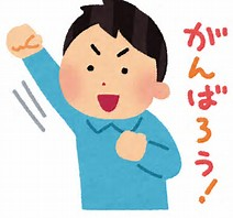 New Energy Japanの仕事イメージ