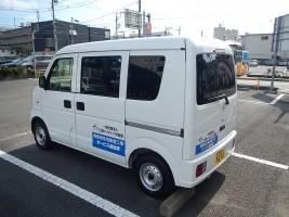 一般社団法人 日本ハウジング協会の仕事イメージ