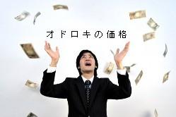 株式会社 NOAの仕事イメージ