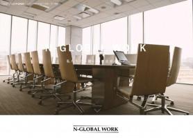N-GLOBAL WORKの仕事イメージ
