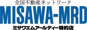 全国不動産ネットワーク MISAWA-MRD特約店 H&A株式会社の仕事イメージ