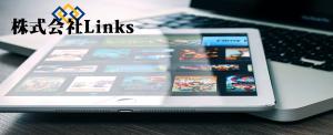 株式会社Linksの仕事イメージ