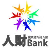 人財バンク株式会社の仕事イメージ