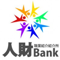 人財バンク 株式会社の仕事イメージ