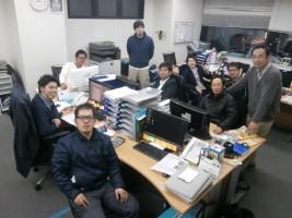 株式会社トップG JAPANの仕事イメージ