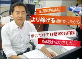 バイオマス・ジャパン株式会社の仕事イメージ